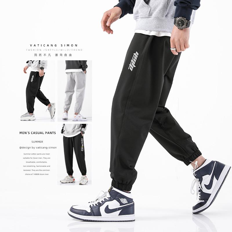 运动裤男宽松裤子灯笼束脚休闲长裤夏季薄款篮球直筒工装灰色卫裤图片