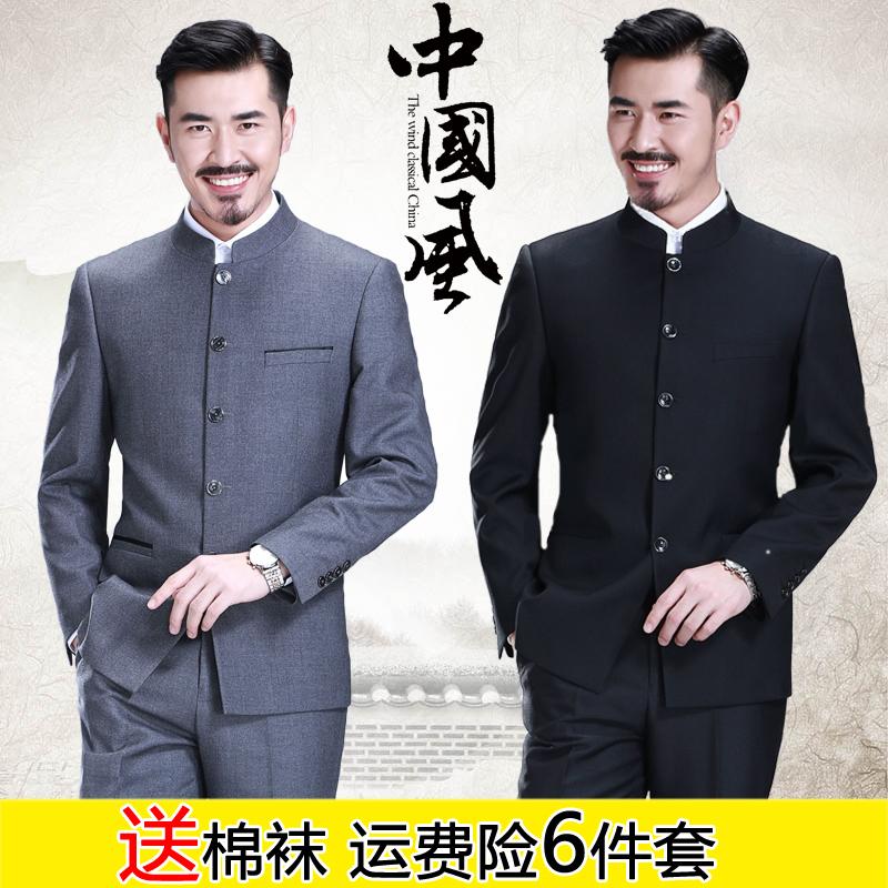 花花公子中山装男士西服套装中华立领唐中式婚礼宴会中老年爸爸装