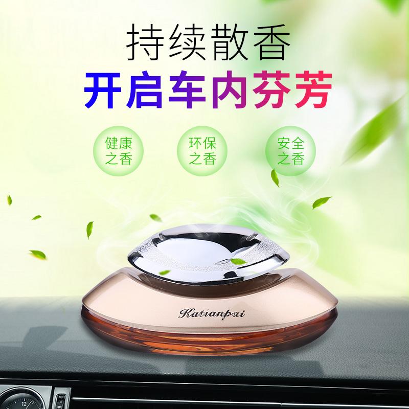 車の香水は席式の車の上で車の香の高級な男女の香りの長い間続く薄い香の車の中で匂いを除いて