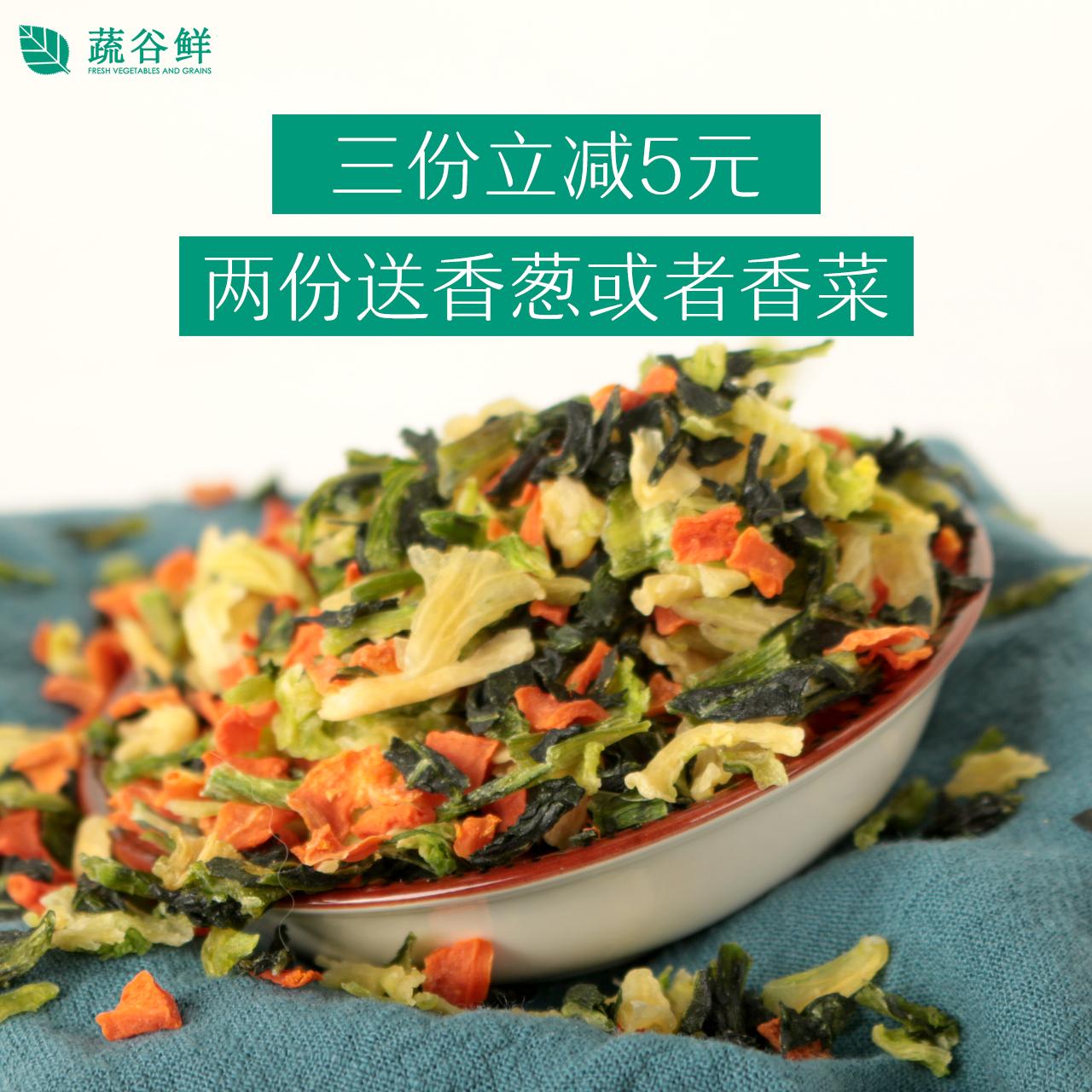 Dried vegetables, dehydrated vegetables, instant carrot, instant noodles, green vegetables, instant noodles, porridge