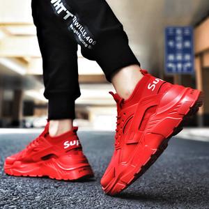 领3元券购买男鞋夏季联名潮鞋快手网红同款鞋子男春季跑步鞋社会小伙子运动鞋