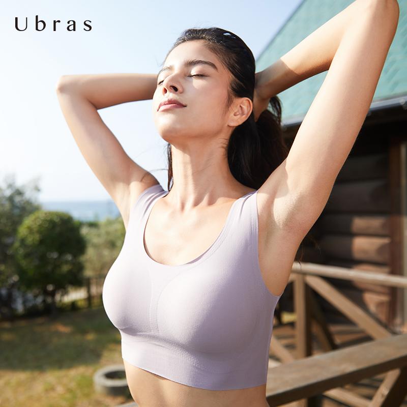 Ubras品牌店日本技术通勤无钢圈无痕0压力薄睡眠女背心文胸内衣