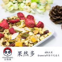 【 король полный полный 】- фрукты однако больше ручной работы Granola выпекать выпекать что еда пшеница лист 400g бесплатная доставка