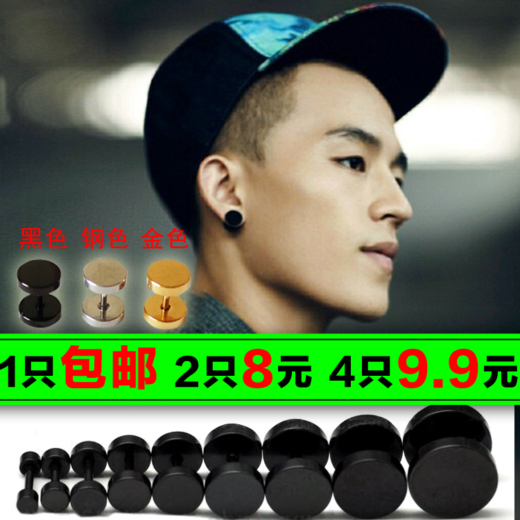 两面双头嘻哈韩国韩版黑色个性圆形男士耳钉男单只潮女精致小耳环