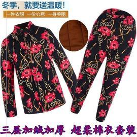 保暖装休闲棉衣裤居家外穿纽扣秋冬季80岁奶奶秋装套装春秋妈妈款图片