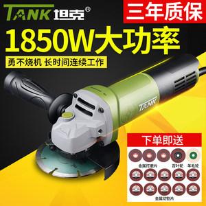 坦克角磨机多功能手磨磨光手砂轮