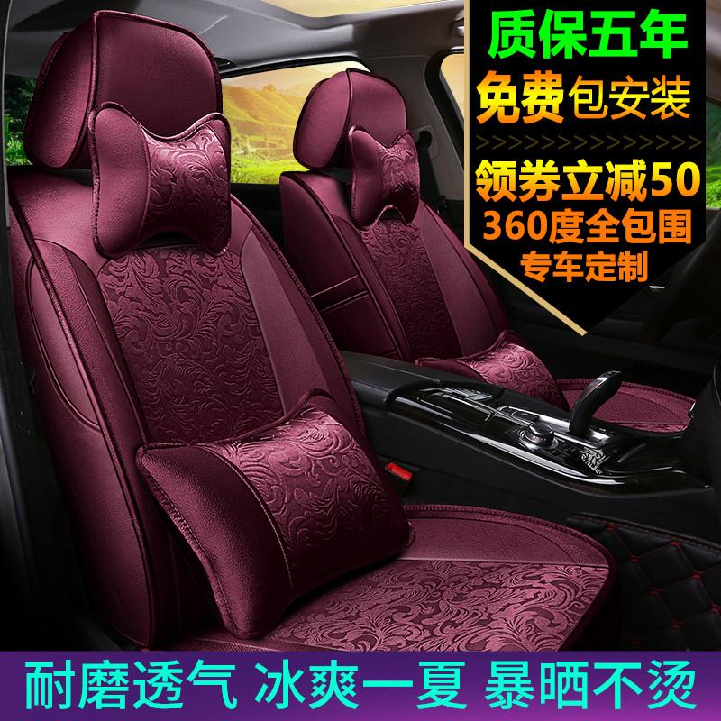 汽车座套专车专用订制全包围亚麻坐垫布艺座椅套定做四季通用布套