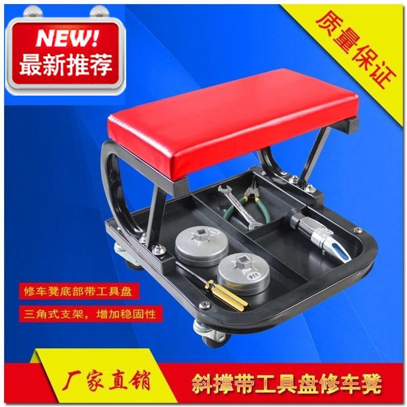 韩国维修工具带抽屉修车凳55修车凳工作凳汽修专用子汽车保养贴膜