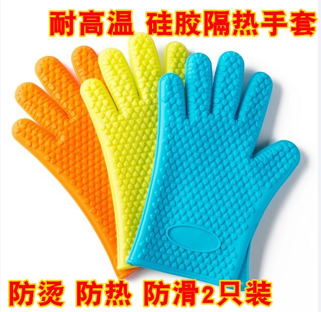 美嘉南加厚硅胶微波炉手套隔热手套烤箱烘焙厨房耐高温防烫手套
