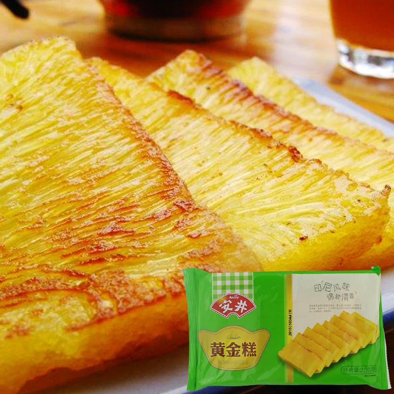 安井黄金糕 250g 广式早茶点心小吃糕点面食速冻食品家庭餐饮切片
