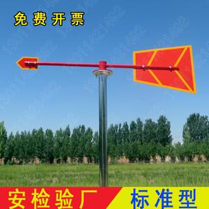 标准型夜光反光风向标气象金属户外不锈钢风向标风向袋屋顶过安检
