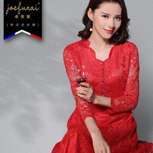 卓芙莱2017女装秋季新款蕾丝裙连衣裙修身显瘦蕾丝中长裙气质优雅