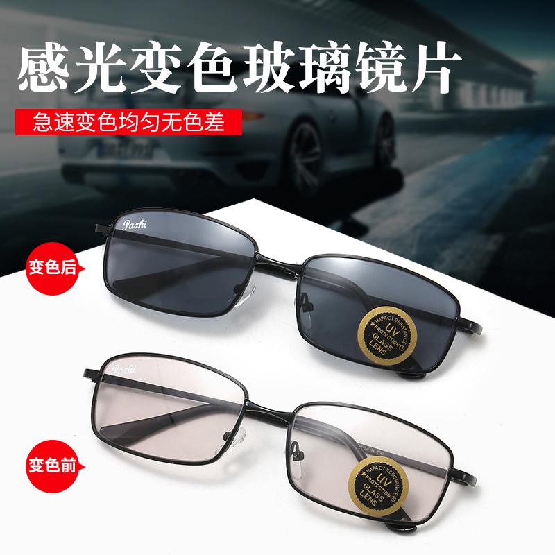 高清钢化玻璃变色太阳镜长方形小框小号墨镜小脸男女开车钓鱼眼镜11月13日最新优惠