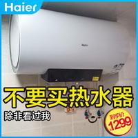热水器ec6002第4名