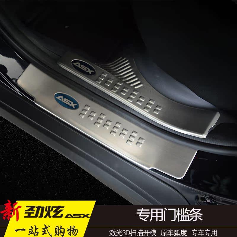 三菱勁炫門檻條 新勁炫ASX迎賓踏板 三菱勁炫改裝 不鏽鋼踏板