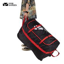 牧高笛可折叠收纳包袋户外旅行李箱装备超大便携包拖轮包袋拉杆箱