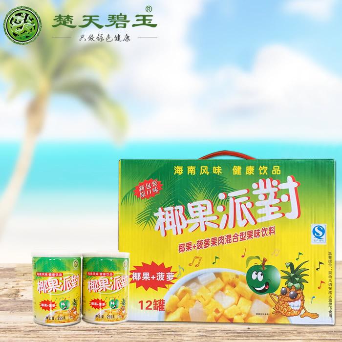楚天碧玉椰果派对255克x12罐水果罐头果味饮料儿童饮品