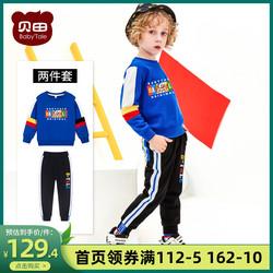 贝田春款男童卫衣潮春秋2021新款儿童装宝宝春装春季运动两件套装