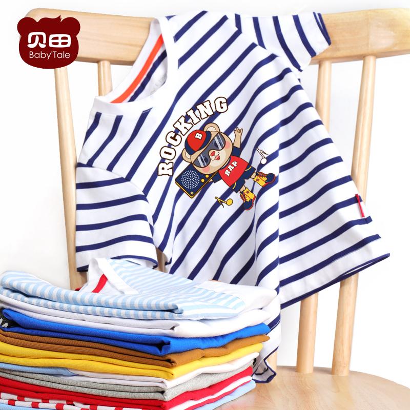 11月17日最新优惠2019新款夏装男童短袖t恤儿童装潮