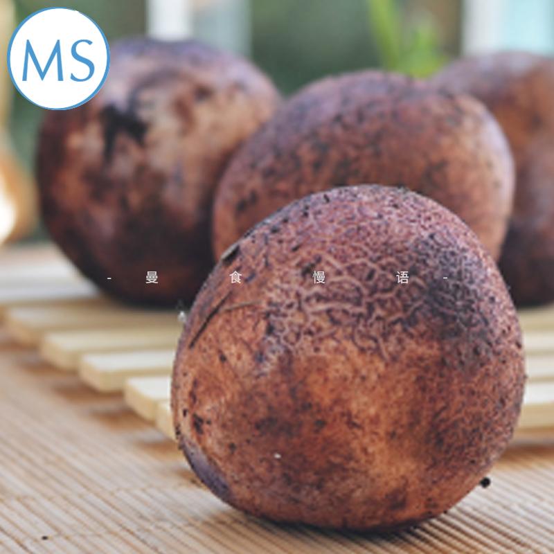 【曼食慢语】拾蘑菇 云南新鲜竹荪蛋  1000g新鲜农产品