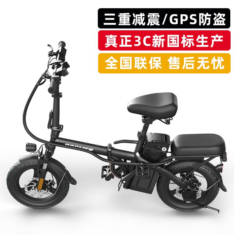 Bremer折叠电动自行车锂电池电动车代步代驾小电瓶车3C认证新国标
