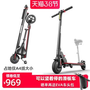 Bremer电动滑板车可折叠两轮成年人代步便携迷你电瓶踏板小电动车