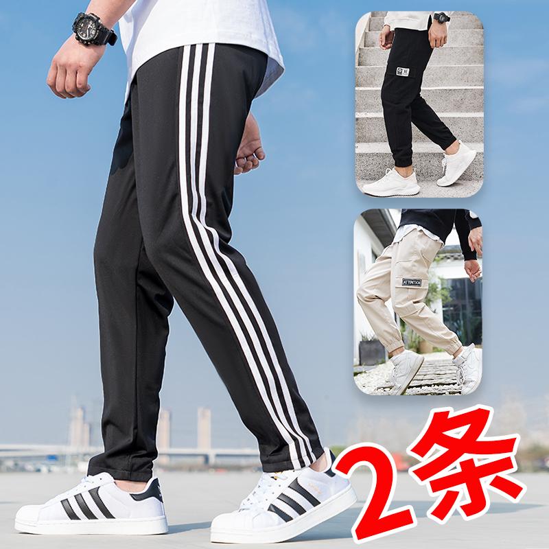 Детские повседневные брюки Артикул 558600177025