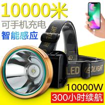 LED头灯强光充电远射3000米头戴式手电筒超亮夜钓鱼矿灯感应氙气