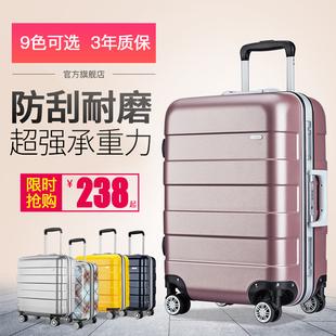 18寸行李箱女小型登机箱结实耐用拉杆箱男20寸旅行箱16寸铝框箱
