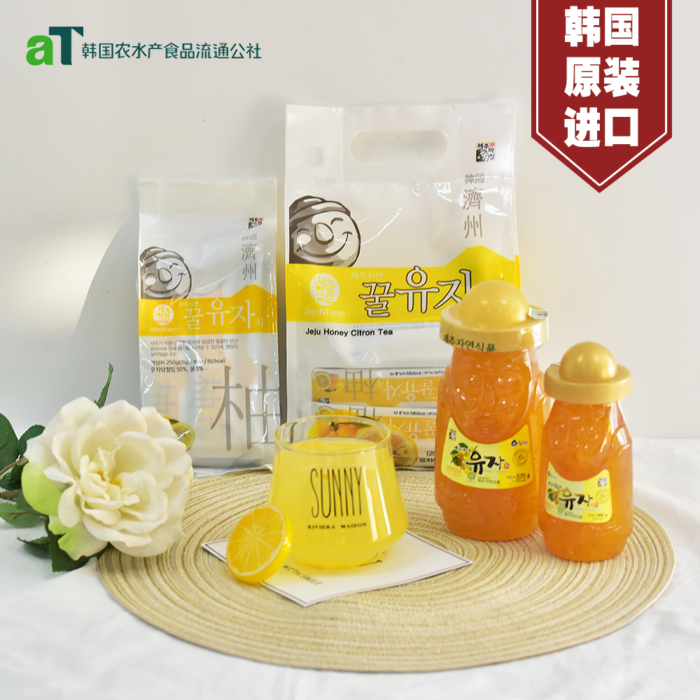 Cheju natural honey, pomelo tea, pomelo pulp drink imported from South Korea