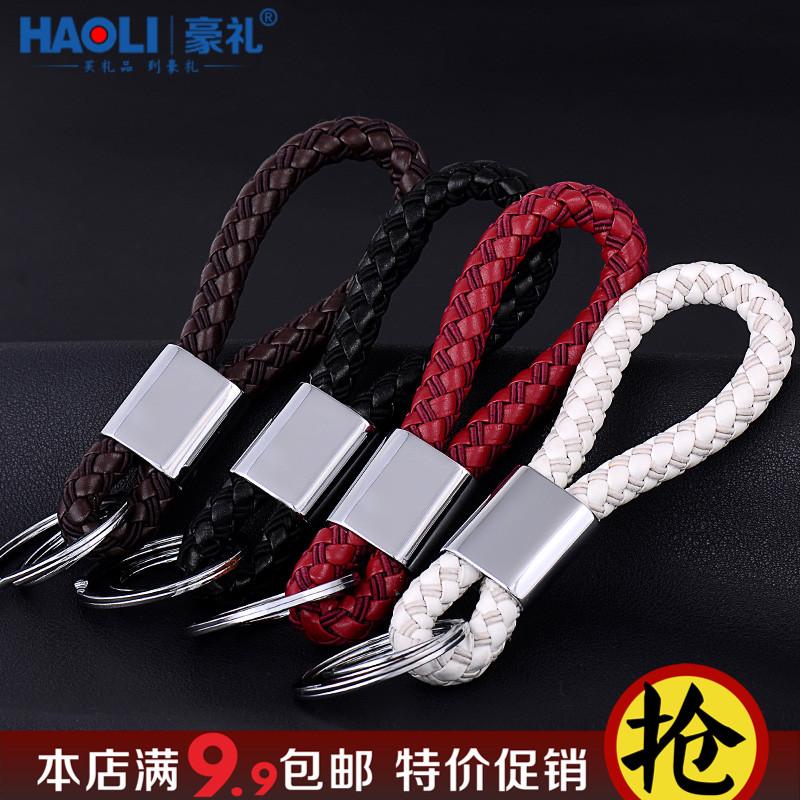 创意男士商务汽车钥匙扣编织绳钥匙扣挂件女士礼品钥匙圈双环腰挂