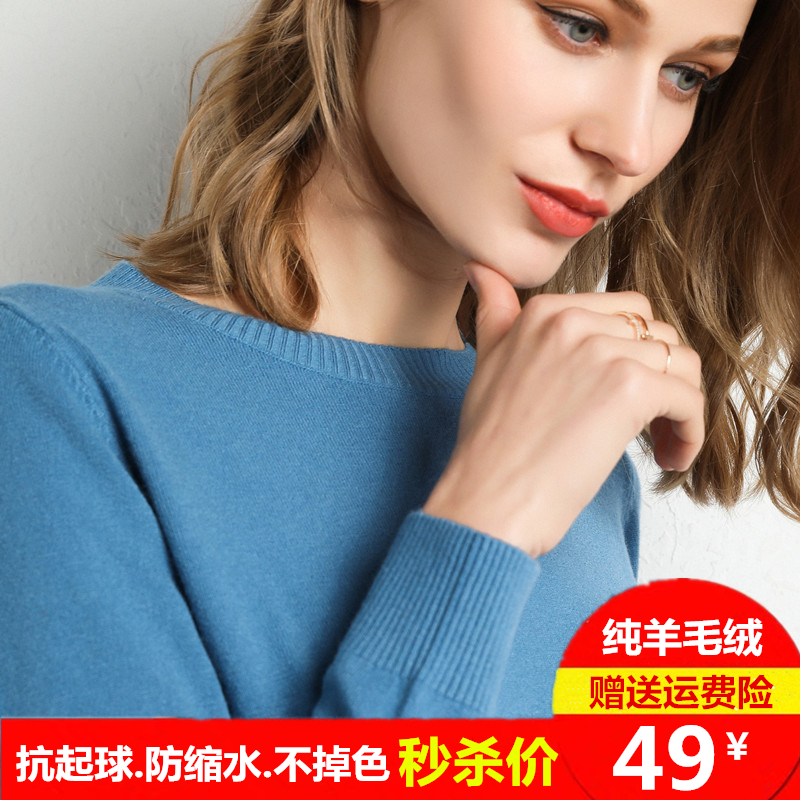T-neck cashmere sweater womens Pullover short style wear slim knit bottoming sweater sweater with low collar autumn and winter long sleeves for women
