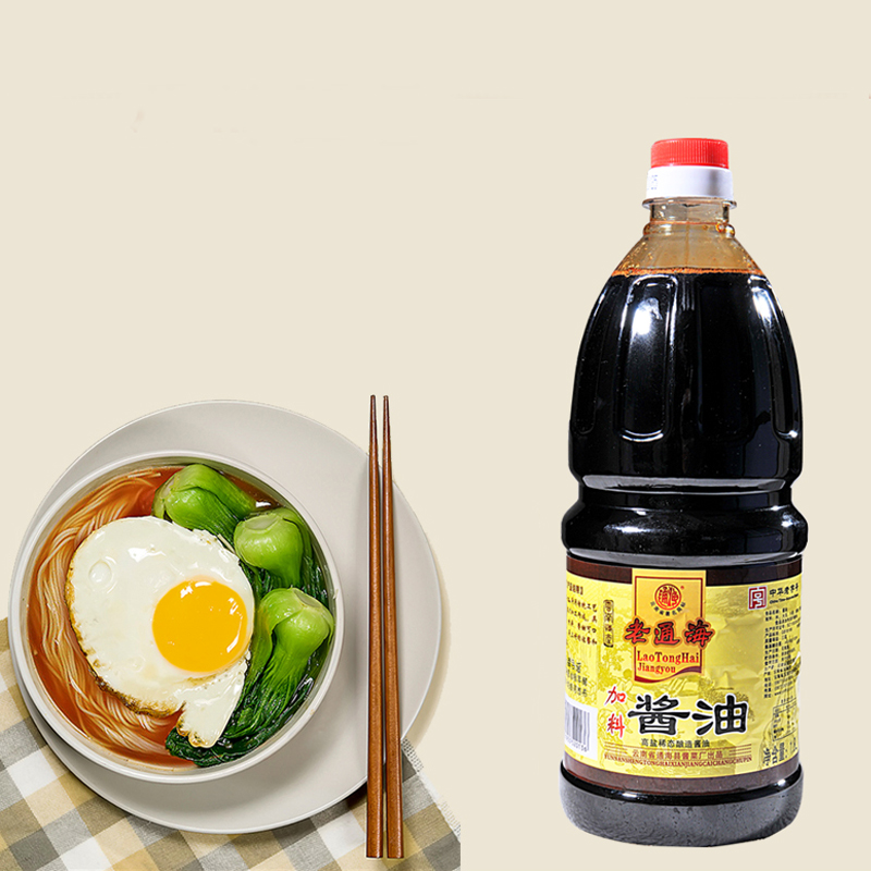 Yunnan specialty laotonghai soy sauce ancient manual soy sauce raw soy sauce baby soy sauce seasoning delicious soy sauce