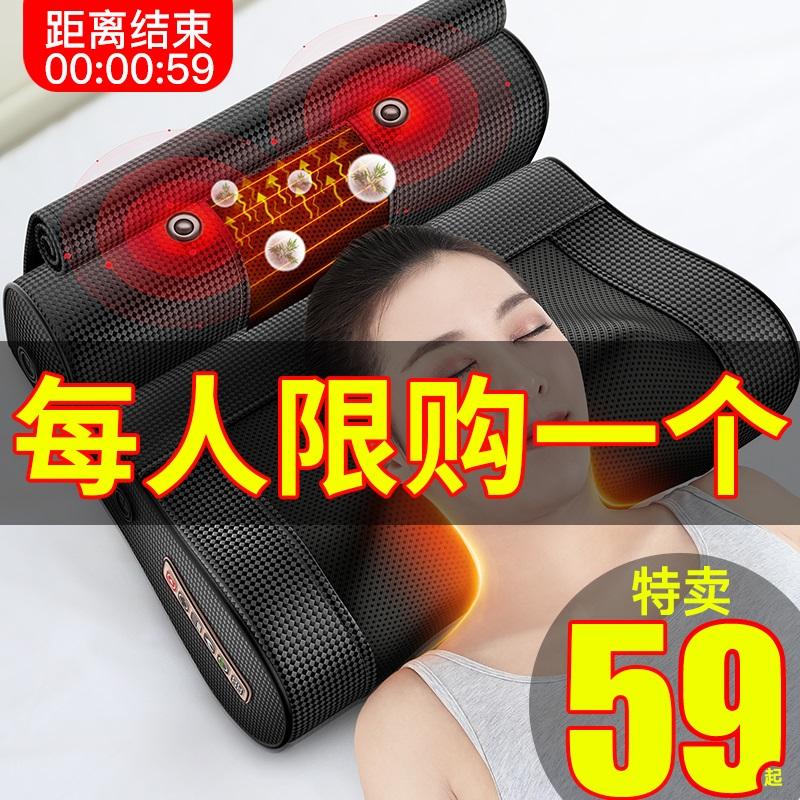 多功能肩颈椎按摩器颈部肩部腰部颈肩脖子全身电动仪家用枕头神器