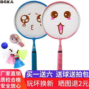 12岁小学生初学 羽毛球拍双拍小孩玩具宝宝业余套装 儿童球拍初级3