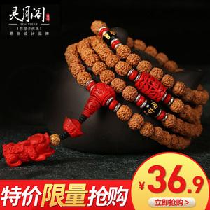 灵月阁印尼爆肉小疙瘩金刚菩提子108颗文玩手串男女佛珠手链项链