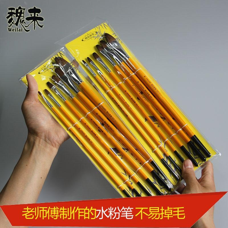 狼毫水粉笔 套装油画笔美术专用画笔排笔丙烯水彩颜料笔水粉画笔 Изображение 1