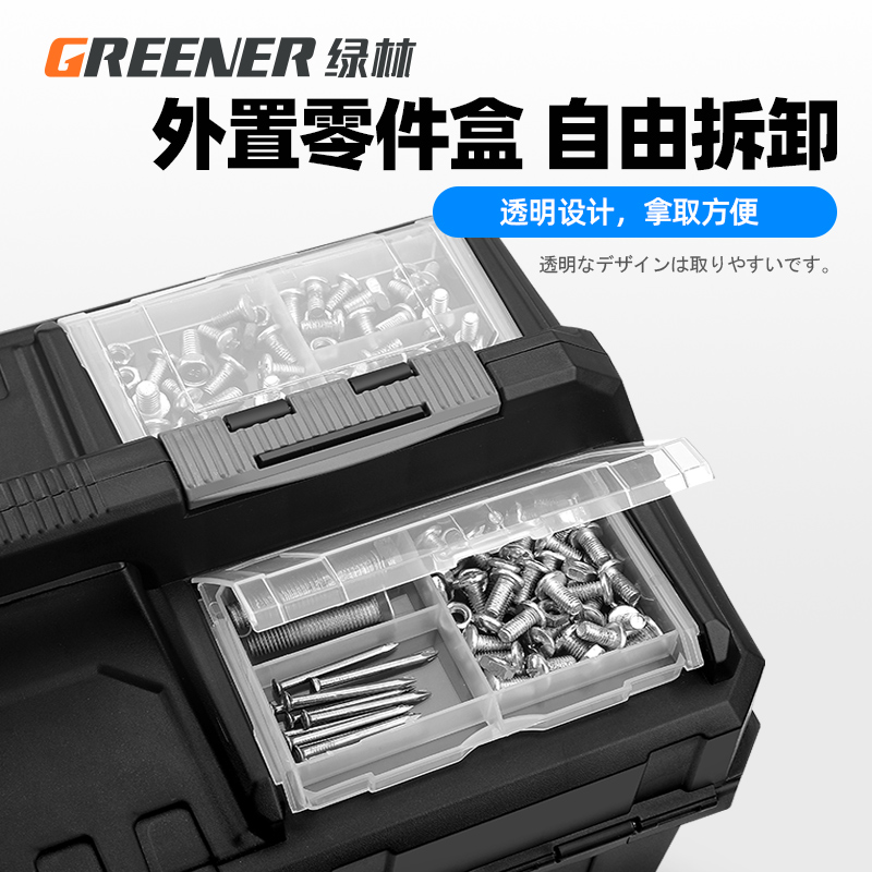 Toolbox storage box large industrial grade portable household hardware multi-function folding three-layer empty electrician