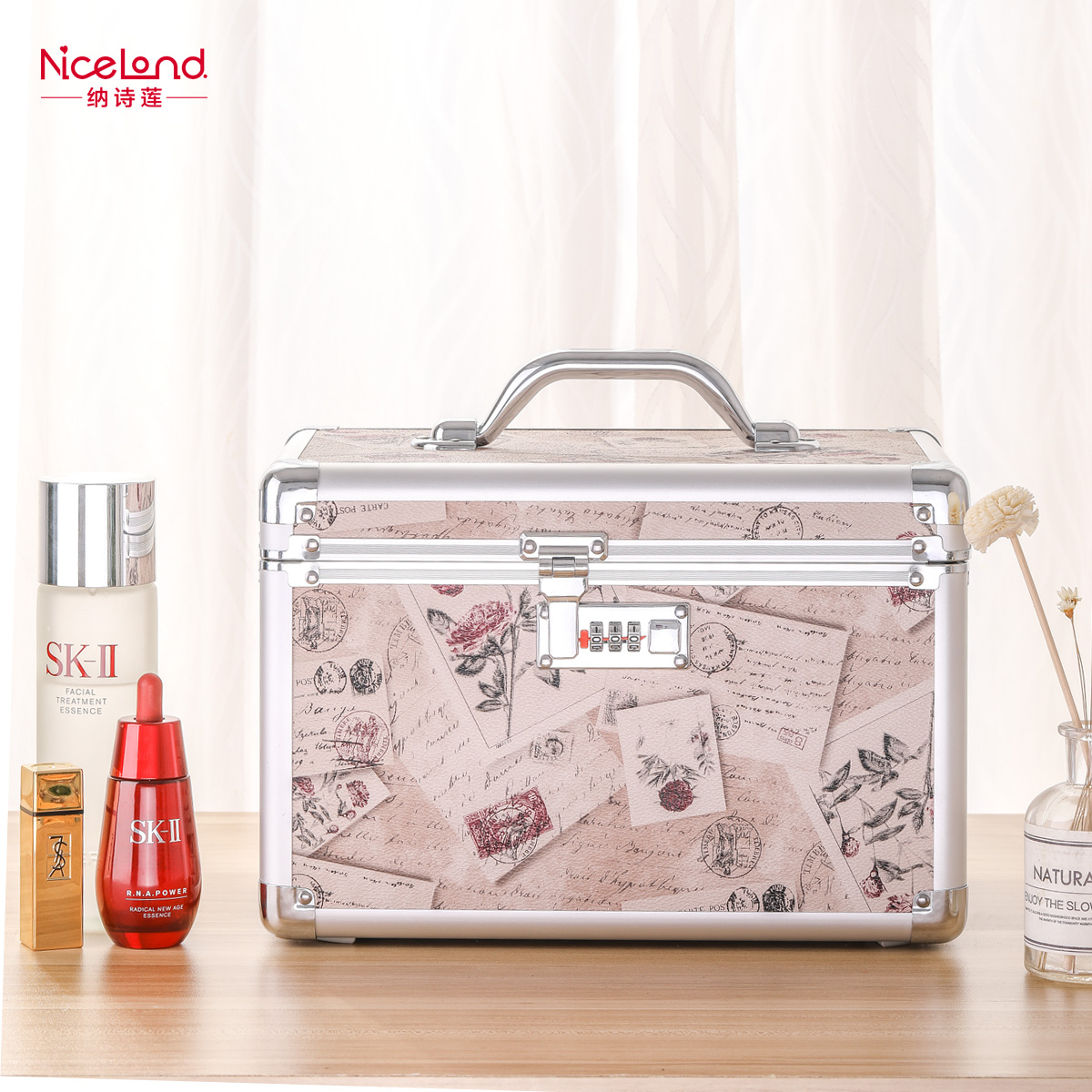 NiceLand化妝箱大容量水乳護膚品化妝品收納盒手提便攜家用工具箱