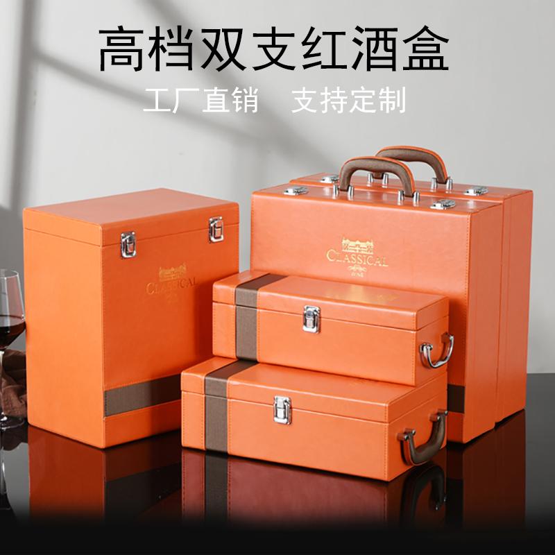 Винные коробки Артикул 599013741924