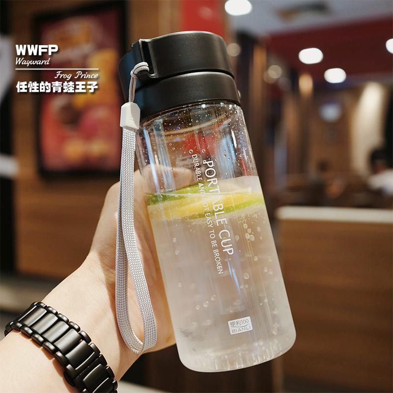 夏季水杯透明简约柠檬杯便携塑料直身杯耐摔防漏大容量花茶杯耐热
