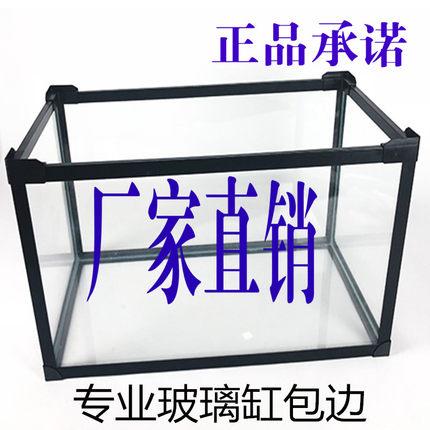 玻璃鱼缸乌龟缸包边条DIY直弯角保护包封边条防撞水族箱边框材料