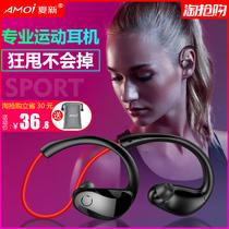Amoi / Xiaxin M10 sports Bluetooth headset earphone in ear wireless running double ear earplug ear hook for Apple Android male and female sports music headset heavy bass phone