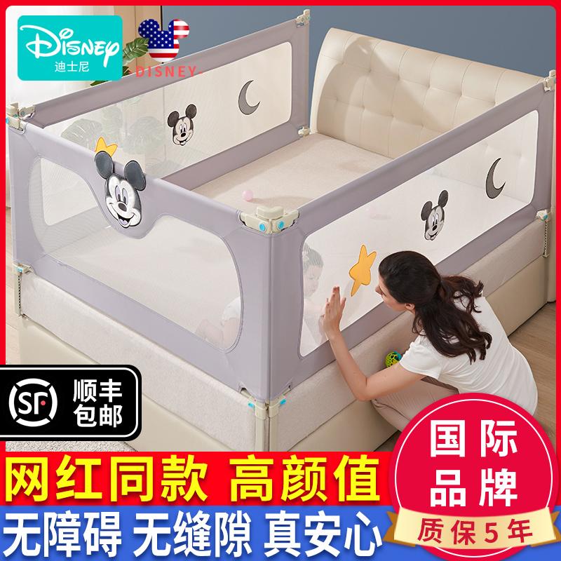 迪士尼床围栏护栏婴儿防摔掉防护栏杆儿童安全床上大床边挡板通用