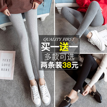 Pregnant women's underpants in spring and autumn, thin and velvety pants in autumn wearing fashionable trousers in autumn, winter, autumn and winter clothes
