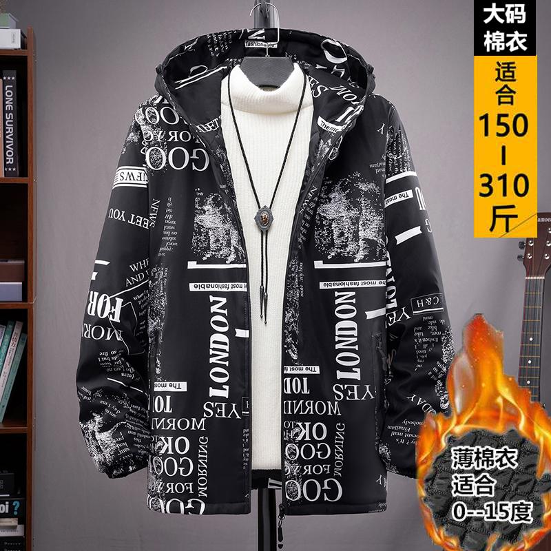Thin cotton padded jacket mens large autumn and winter down cotton jacket light cotton padded jacket plus fat large mens Hooded Jacket