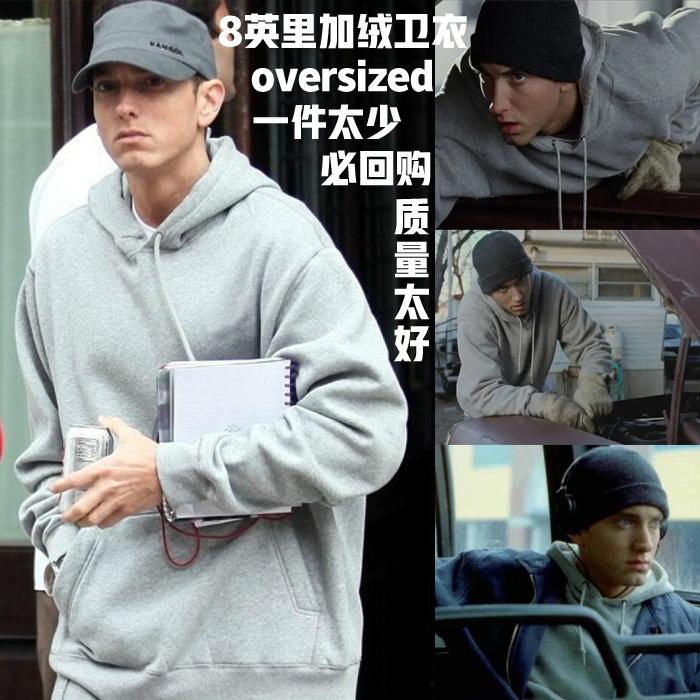 20 styles of Muyes same 8-mile solid color sweater Eminem Eminem thick Plush Hoodie Jacket