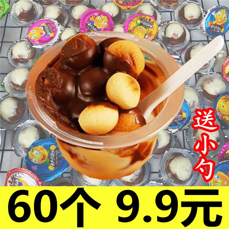 巧克力饼干儿童休闲零食礼包小吃星球杯好吃的儿时夹心糖果散装