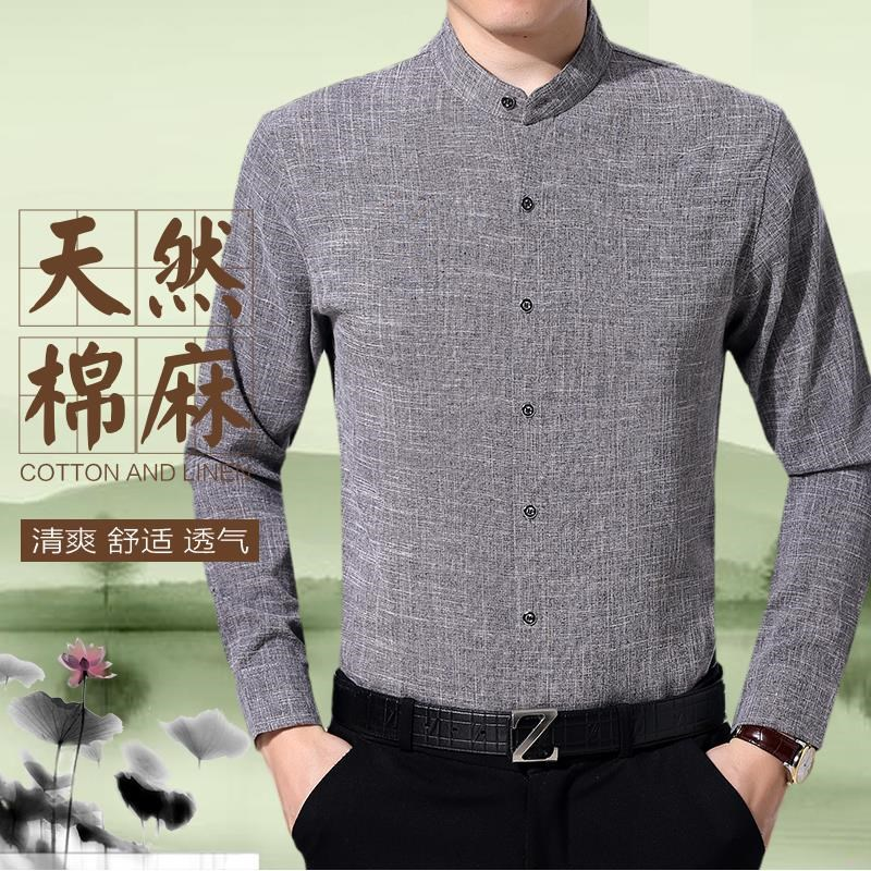Middle aged and old mens standing collar linen long sleeve shirt autumn middle aged solid color loose large size cotton linen shirt Chinese style