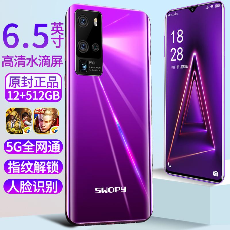 タオバオ仕入れ代行-ibuy99|安卓手机|【顺丰包邮】正品X50 M40pro 12+512G全面穿孔屏保时捷超薄全网通5G学生价游戏安卓智…